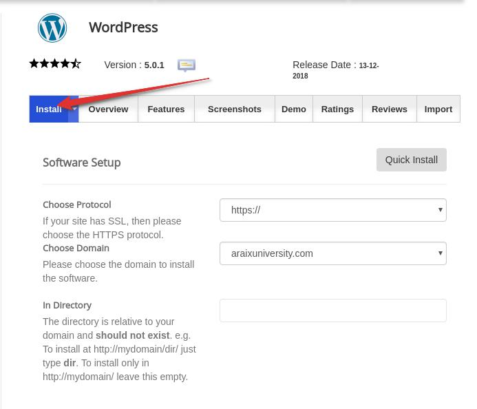 Install WordPress using Siteground Cpanel