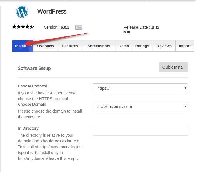 Install WordPress using Siteground Cpanel