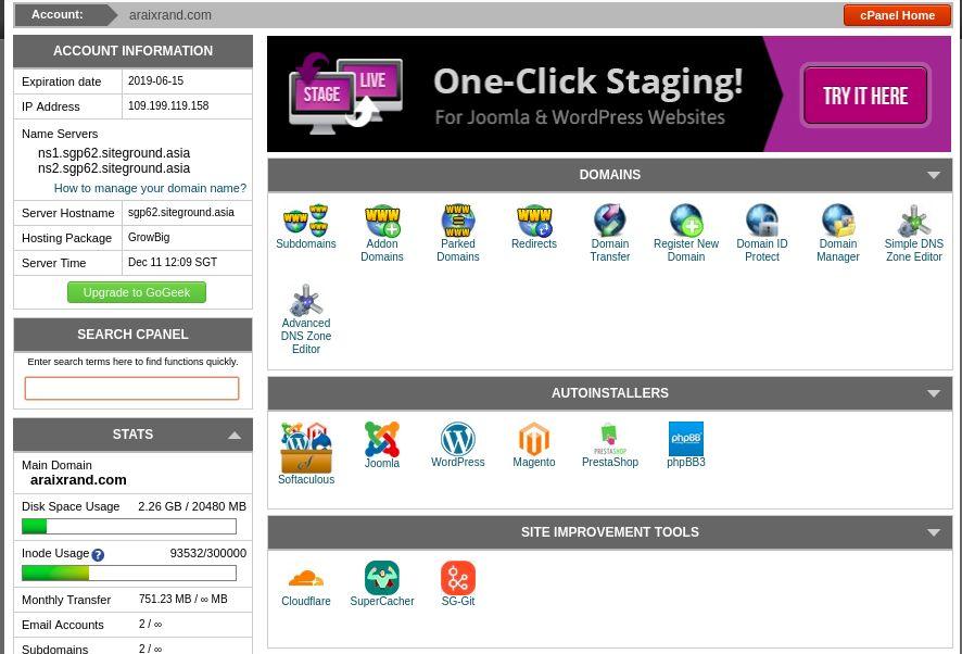 Beginner Guide to WordPress Blogging, Beginner Guide, Web Design, Wordpress